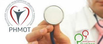 Вторичная профилактика онкологических заболеваний