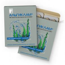 Альгиклам® N40