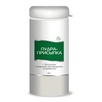 Пудра-присыпка с хлорофиллом из хвои и бетулином